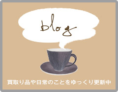 ニコロブログ