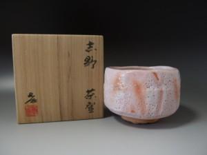 059 (2)katou